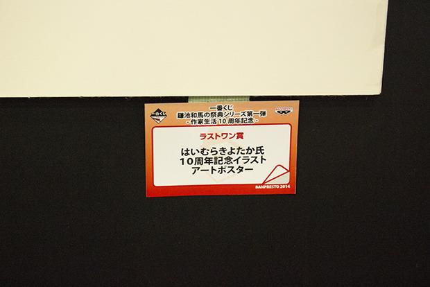 201410050001 (63)