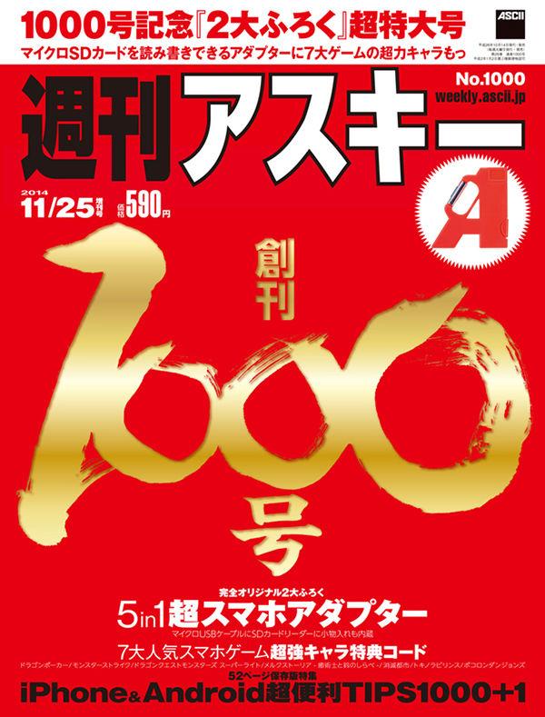 201410070003 (1)