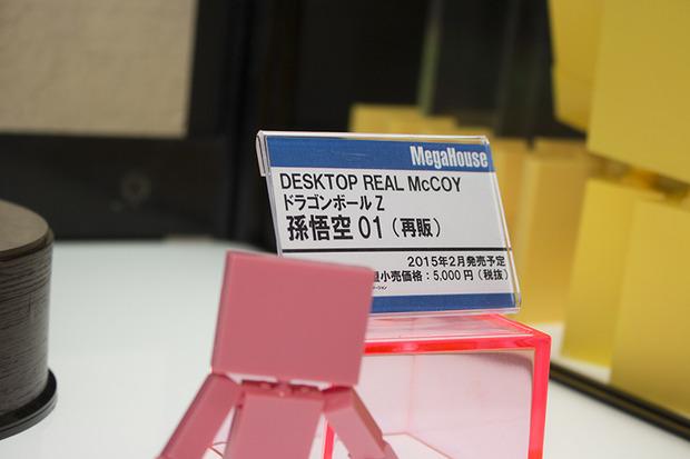 201411290001 (166)