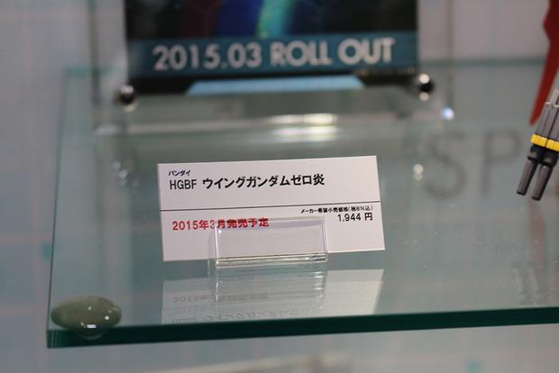 2014112000014 (16)