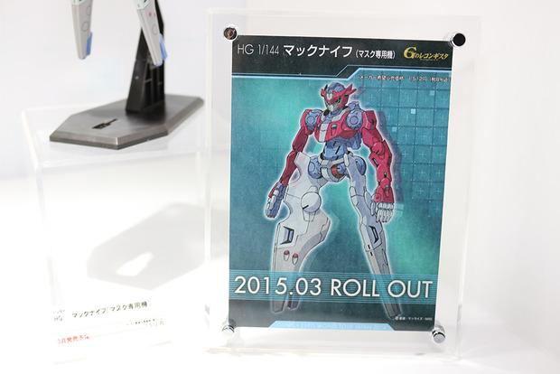 201411200008 (22)