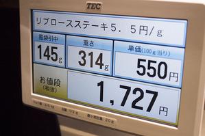 201410290002 (24)