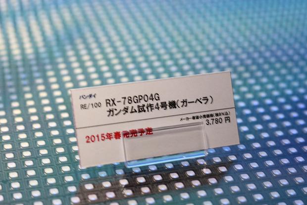 2014112000011 (9)