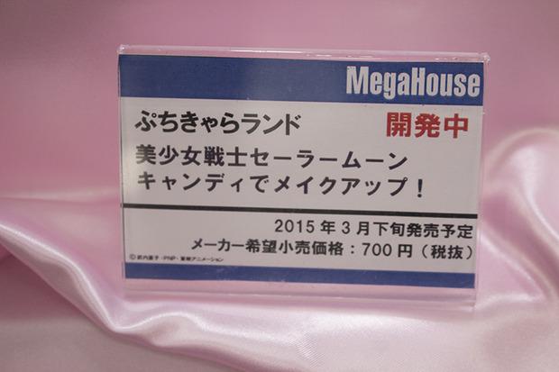 201411080002 (95)