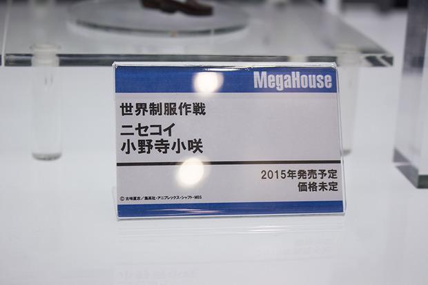 201411290001 (62)