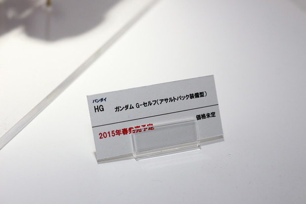 201411200008 (27)
