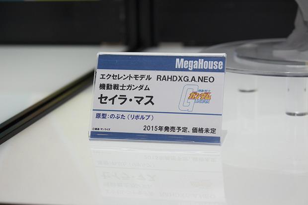201411290001 (30)