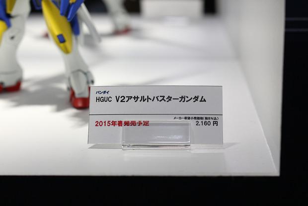 201411200006 (2)