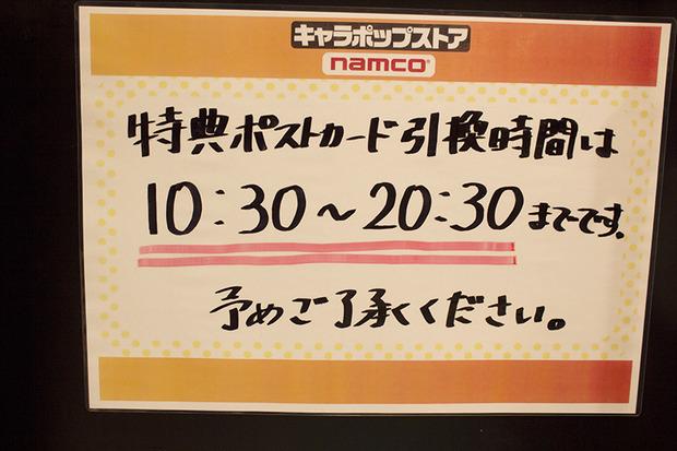 201411050002 (25)