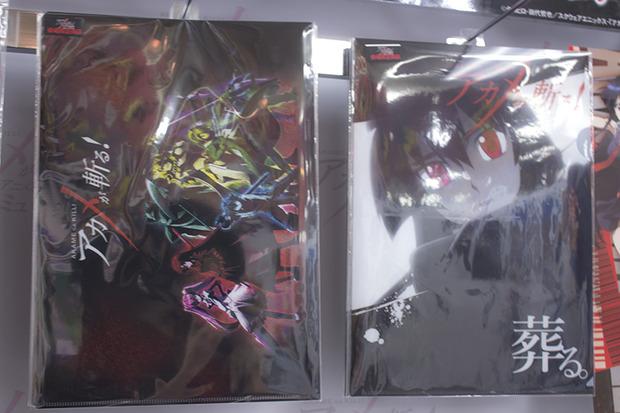 201410110002 (47)