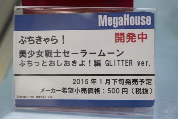 201411080002 (85)