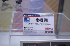 201411080002 (34)
