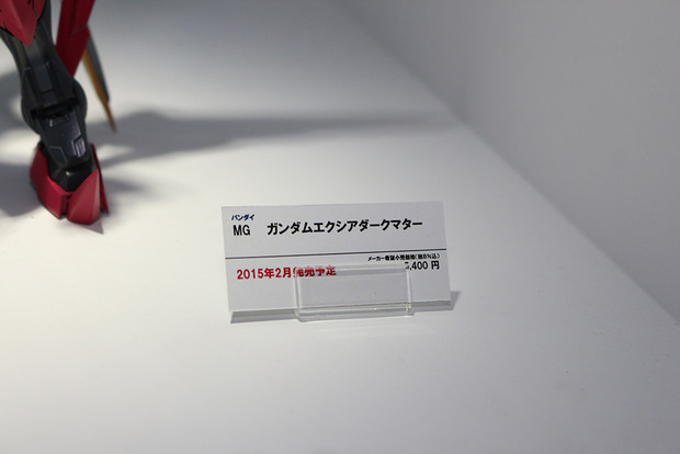 201411200020 (1)