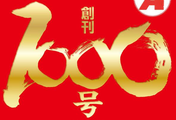 201410070003 (4)