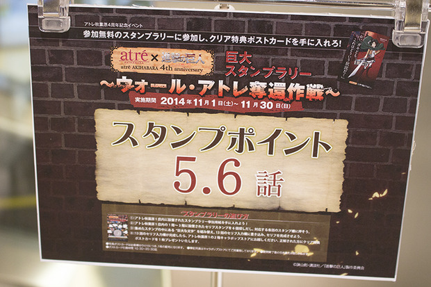 201411050002 (11)