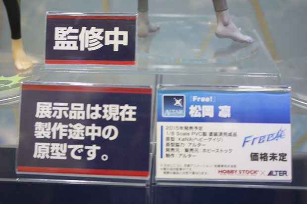 201411080002 (29)