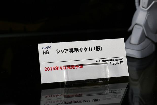 201411200005 (2)