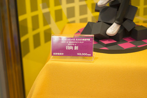 201411080002 (3)