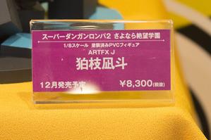 201411080002 (2)