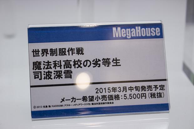 201411290001 (69)