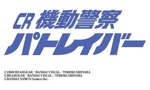 title-logo_002