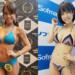 【グラドル】犬童美乃梨が「筋肉美女」に変身!?美ボディコンテストで二冠に輝く