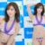 【グラドル】松嶋えいみが着物でセクシーな初体験、超ハイレグ&美脚も披露!!=新作DVD